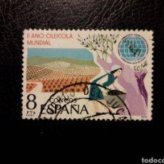 Sellos: ESPAÑA EDIFIL 2557 SERIE COMPLETA USADA 1979 AÑO OLEÍCOLA ACEITE AGRICULTURA PEDIDO MÍNIMO 3€. Lote 257559000