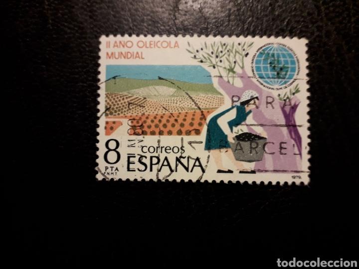 ESPAÑA EDIFIL 2557 SERIE COMPLETA USADA 1979 AÑO OLEÍCOLA ACEITE AGRICULTURA PEDIDO MÍNIMO 3€ (Sellos - España - Juan Carlos I - Desde 1.975 a 1.985 - Usados)