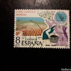 Sellos: ESPAÑA EDIFIL 2557 SERIE COMPLETA USADA 1979 AÑO OLEÍCOLA ACEITE AGRICULTURA PEDIDO MÍNIMO 3€. Lote 257559015