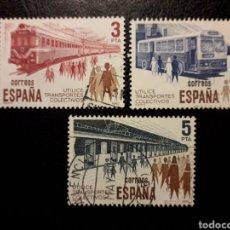 Sellos: ESPAÑA EDIFIL 2560/2 SERIE COMPLETA USADA 1980 TRANSPORTES TRENES AUTOBÚS METRO PEDIDO MÍNIMO 3€. Lote 257559075