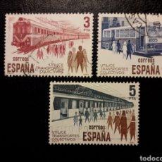 Sellos: ESPAÑA EDIFIL 2560/2 SERIE COMPLETA USADA 1980 TRANSPORTES TRENES AUTOBÚS METRO PEDIDO MÍNIMO 3€. Lote 257559085