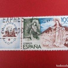 Selos: SELLO CON BANDELETA EXPOSICIÓN FILATELICA DE AMÉRICA Y EUROPA ESPAMER 80 ESPAÑA. Lote 257600975