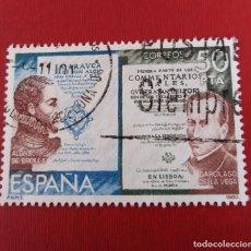 Selos: SELLO EXPOSICIÓN FILATELICA DE AMÉRICA Y EUROPA ESPAMER 80 ESPAÑA. Lote 257601190