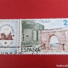 Selos: SELLO CON BANDELETA EXPOSICIÓN FILATELICA DE AMÉRICA Y EUROPA ESPAMER 80 ESPAÑA. Lote 257601445
