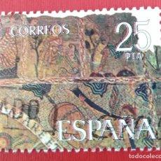 Selos: SELLO TAPIZ DE LA CREACIÓN GERONA ESPAÑA. Lote 257601905
