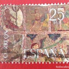 Selos: SELLO TAPIZ DE LA CREACIÓN GERONA ESPAÑA. Lote 257602060