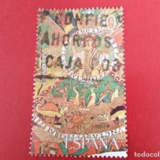 Selos: SELLO TAPIZ DE LA CREACIÓN GERONA ESPAÑA. Lote 257602855