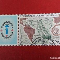 Sellos: SELLO CON BANDELETA CORREO DE INDIAS ESPAMER 77 ESPAÑA. Lote 257603950