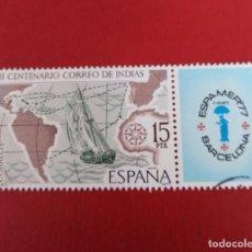Sellos: SELLO CON BANDELETA CORREO DE INDIAS ESPAMER 77 ESPAÑA. Lote 257604035