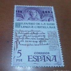Sellos: SELLO DE 5 PESETAS MILENARIO DE LA LENGUA CASTELLANA 1977 EDIFIL 2428 NUEVO. Lote 257644135