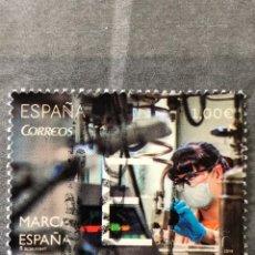 Sellos: SELLOS MARCA ESPAÑA 2014. Lote 257644460