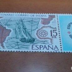 Sellos: SELLO DE 15 PESETAS CORREO DE INDIAS EXPAMER 77 CENTENARIO REAL ORDENANZA 1977 EDIFIL 2437 NUEVO. Lote 257645155