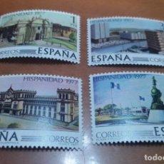 Sellos: 4 SELLOS HISPANIDAD GUATEMALA 1977 EDIFIL 2439 AL 2442 NUEVOS. Lote 257645455
