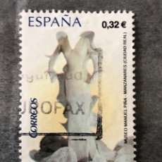 Sellos: SELLO MUSEO MANUEL PIÑA - MANZANARES (CIUDAD REAL). Lote 257645800