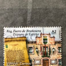 Sellos: SELLO FUERO DE BRAÑOSERA 2020. Lote 257646095