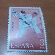 Sellos: SELLO DE 3 PESETAS X CAMPEONATO DEL MUNDO DE JUDO 1977 EDIFIL 2450 NUEVO. Lote 257652405