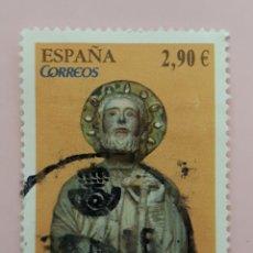 Sellos: SELLO ESPAÑA EDIFIL 4729. CATEDRAL DE SANTIAGO DE COMPOSTELA. AÑO 2012. USADO.. Lote 257670280