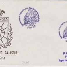 Sellos: AÑO 1982 EDIFIL 2449 SPD FDC HERMANDAD GRUPO FILATELICO CAJASTUR OVIEDO. Lote 257690925
