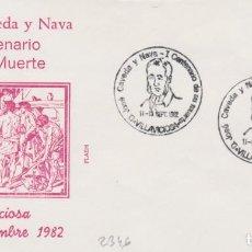 Sellos: AÑO 1982 EDIFIL 2346 SPD FDC CENTENARIO MUERTE DE JOSE CAVEDA Y NAVA . VILLAVICIOSA. Lote 257691550