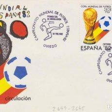 Sellos: AÑO 1982 EDIFIL 2644-2645 SPD FDC COPA MUNDIAL FUTBOL ESPAÑA 82 OVIEDO. Lote 257692090