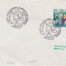 Sellos: AÑO 1982 EDIFIL 2627 SPD FDC EXPO FOLATELICA REGIONAL JUVENASTUR'82 GIJON. Lote 257693745
