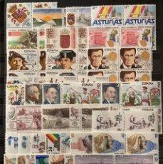 Sellos: ESPAÑA 1983 COMPLETO EN BLOQUE DE 4 MNH**. Lote 257788580