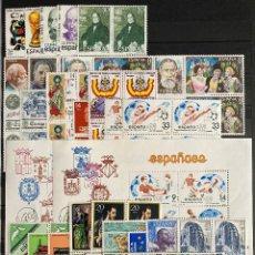 Sellos: ESPAÑA 1982 COMPLETO EN BLOQUE DE 4 MNH**. Lote 257789000