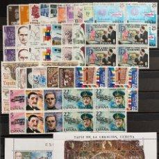 Sellos: ESPAÑA 1980 COMPLETO EN BLOQUE DE 4 MNH**. Lote 257789360