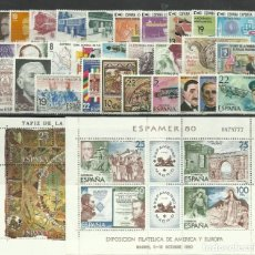 Sellos: SELLOS ESPAÑA AÑO 1980 COMPLETO Y NUEVO SIN FIJASELLOS MNH. Lote 257791275