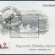 Selos: 1991 ESPAÑA ED 3145 HB EXFILNA'91 EXPOSICIÓN (O) USADO, BUEN ESTADO (EDIFIL). Lote 258274770