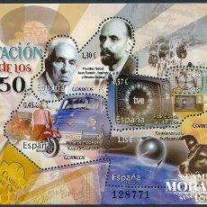 Francobolli: 2016 ESPAÑA ED 5090 HB GENERACIÓN AÑOS 50 EVENTOS HISTORICOS **MNH PERFECTO ESTADO, NUEVO SIN CHARN. Lote 258285440
