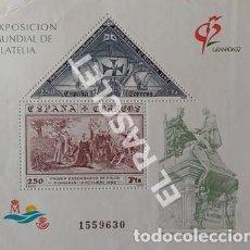 Sellos: EXPOSICION MUNDIAL FILATELIA GRANADA 92 - EDIFIL 1559630 - SELLOS NUEVOS. Lote 258766850
