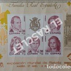 Sellos: EXPOSICION MUNDIAL FILATELIA MADRID 1984 - SELLOS FAMILIA REAL ESPAÑOLA. Lote 258767450