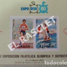 Sellos: EXPO OCIO 80 - II EXPOSICION FILATELICA OLIMPICA Y DEPORTIVA - MARZO 1980. Lote 258768055