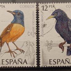Sellos: ESPAÑA 1985 - PÁJAROS - EDIFIL 2820-23. Lote 258812235