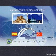 Sellos: S.H. Nº4608**EMISIÓN CONJUNTA ESPAÑA-TURQUIA A FACIAL. Lote 279471473