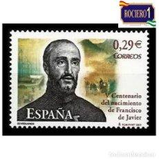 Selos: ESPAÑA 2006. EDIFIL 4281. CENTENARIOS. SAN FRANCISCO JAVIER. NUEVO** MNH. Lote 259302910