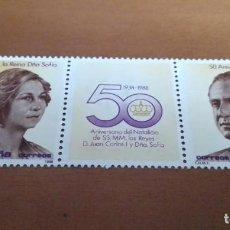 Selos: 2 SELLOS EN BLOQUE 50 ANIVERSARIO NATALICIOS S.MM. REYES ESPAÑA 1988 EDIFIL 2927 Y 2928 NUEVOS. Lote 259826395