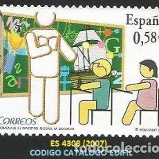 Selos: ESPAÑA 2007 - ES 4308 - HOMENAJE AL MAESTRO (VER IMAGEN) - 1 SELLO USADO. Lote 259915350