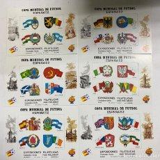 Sellos: COPA MUNDIA FUTBOL ESPAÑA 82. EXPOSICIONES FILATÉLICAS. CIUDADES. NUEVOS. SIN CHARNELA. Lote 260041440