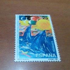 Selos: SELLO DE 25 PESETAS DISEÑO INFANTIL 1991 EDIFIL 3107 NUEVO. Lote 260336355