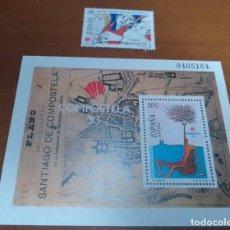 Selos: 2 SELLOS DE 28 Y 100 PESETAS COMPOSTELA 93 1993 EDIFIL 3256 Y 3258 NUEVOS. Lote 260512740