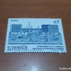 Selos: SELLO DE 65 PESETAS CENTENARIO CREACION FABRICA NACIONAL MONEDA Y TIMBRE 1993 EDIFIL 3266 NUEVO. Lote 260515600