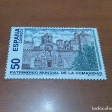 Selos: SELLOS DE 50 PTS. BIENES CULTURALES Y NATURALES PATRIMONIO MUNDIAL HUMANIDAD 1993 EDIFIL 3276 NUEVO. Lote 260518165