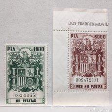 Sellos: TIMBRES MÓVILES DEL ÁGUILA VERTICAL DE 1976. NUEVOS Y EN PERFECTO ESTADO.. Lote 260798935
