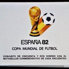 Sellos: 52 SOBRES MATASELLOS CONMEMORATIVOS DIFERENTES ESPAÑA 82 DEPORTE FUTBOL MUNDIAL 1982. Lote 260829015