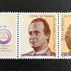 Francobolli: ESPAÑA N°2927/28 MNH**NATALICIO DE SS.MM 1988 (FOTOGRAFÍA REAL). Lote 260873245