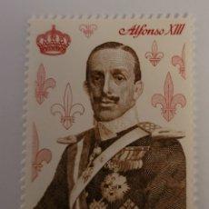 Sellos: SELLO DE ESPAÑA 1978. ALFONSO XIII. 50 PTS. NUEVO. Lote 261153680