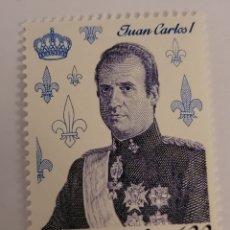 Sellos: SELLO DE ESPAÑA 1978. JUAN CARLOS I. 100 PTS.NUEVO. Lote 261153715