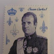Sellos: SELLO DE ESPAÑA 1978. JUAN CARLOS I. 100 PTS. NUEVO. Lote 261163195